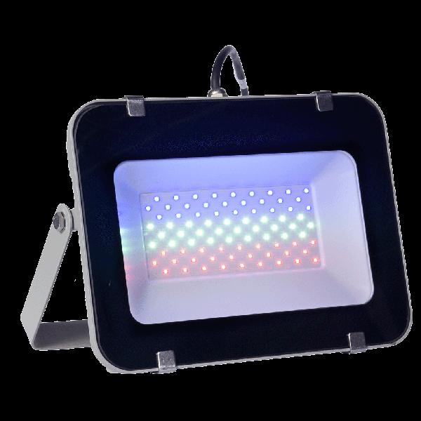 Led RGB spot floodlight